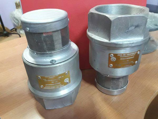 Клапан приймальний КП-100 (алюміній)